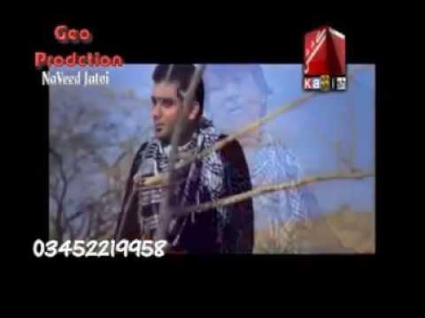 kashif aghani new songs kya tho was wisaran lai