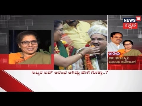 ಅತಿಥಿ | With Tejaswini Ananth Kumar Wife Of Union Minister Ananth Kumar | April 17, 2018