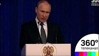 В Государственном Кремлевском дворце проходит концерт, посвященный Дню защитника отечества