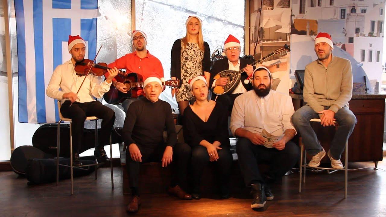 The Real Greek Christmas Carol 2013 - YouTube
