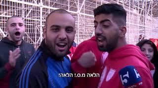 מ.ס כפר קאסם עולה לשמינית גמר גביע המדינה