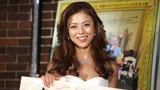 武田久美子、米国人の夫と離婚に「スッキリ」 武田久美子 検索動画 13