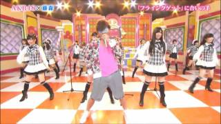 AKB48フライングゲット 合いの手 オリラジ藤森 高画質版 thumbnail