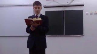 Оригинальный ответ на уроке литературы. Стихотворение В. Маяковского.