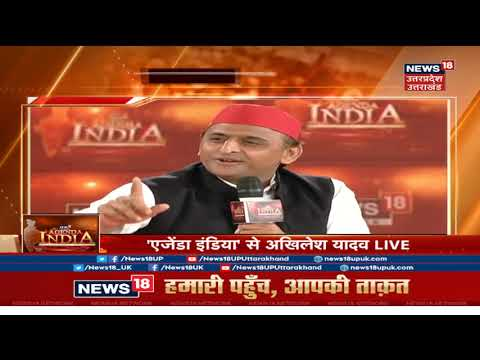 &39;Creating Confusion Will Weaken Fight Against Common Enemy&39;: Akhilesh Yadav's Advice to Congress