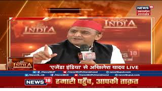 'Creating Confusion Will Weaken Fight Against Common Enemy': Akhilesh Yadav's Advice to Congress