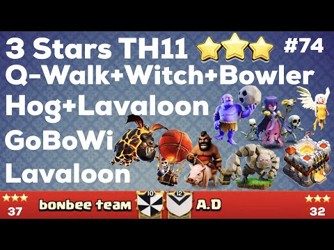 Clash Of Clan 🌟 3 Stars TH11 With Q-Walk+Witch+Bowler,GoBoWi,Lavaloon,& Hog+Lavaloon #74 🌟