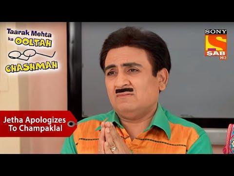 Jethalal Makes Up For His Mistakes | Taarak Mehta Ka Ooltah Chashmah