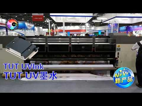 UD Printer: Guangzhou Show (2017)