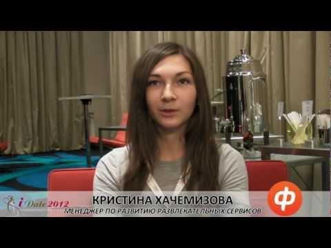 интернет знакомства в москве