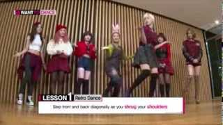 "[K-POP DANCE LESSON] Dance Tutorial ""Do You Know Me"" by T-Ara & Do You Know Me @ 131219 M! Coundown"