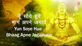 chalo shiv shankar ke mandir mein with lyrics by vipin sachdeva full video song i shiv aaradhana
