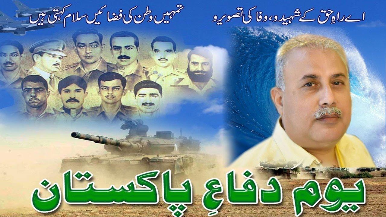 Pakistan Defence Day 6 Sep  | Baat se Baat Wusatullah Khan Fans