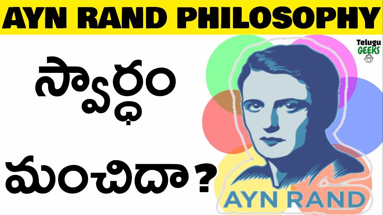 Objectivism The Philosophy Of Ayn Rand Pdf