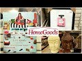 HOMEGOODS SHOP WITH ME HOME DECOR STYLE SEPTEMBER 2018