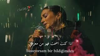 Melike Şahin Gelmedi Elimden- مليكة شاهين لم يأتي من يدي
