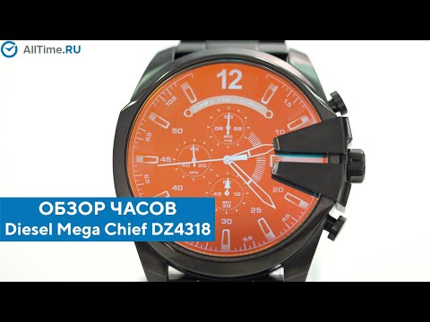 Обзор часов Diesel Mega Chief DZ4318. Наручные часы. AllTime