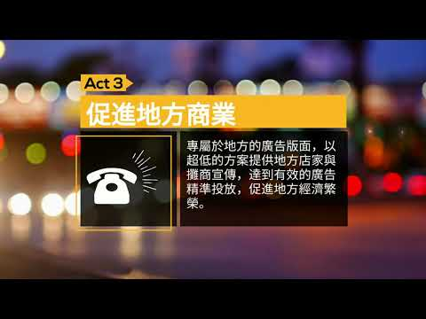 童温层:Taiwanian Press