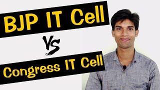 BJP IT Cell vs  Congress IT Cell | जानिए इसकी सच्चाई Explained