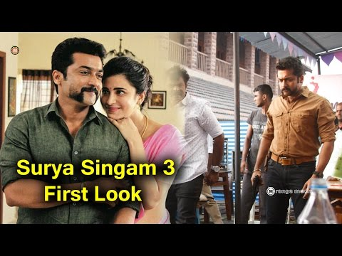Surya's 'Singam 3': First Look Stills || Shruti Haasan || Orange Film News