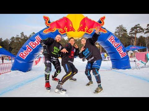 Айсралаш #4. Скоростной спуск на коньках. Екатеринбург. Уктус. Red Bull Riders Cup