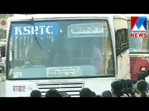 KSRTC Increases Bus Fare   Manorama News