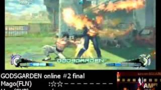 [2010-10-16][Part1] Godsgarden Online 2 Super Street Fighter IV Mago vs Uryo