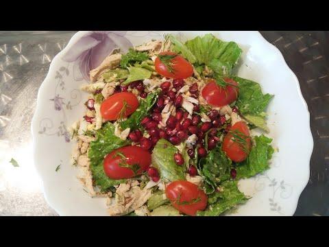 Новогодний салат