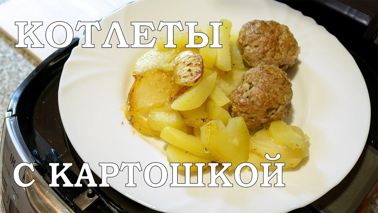Простые блюда из гречки с картошкой ютуб