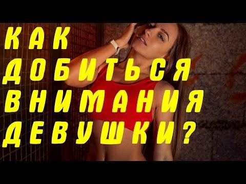 знакомства с сексом в тольятти
