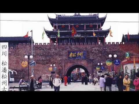 15 四川省 (籬下老人故鄉行15/32) Sichuan Province Travel