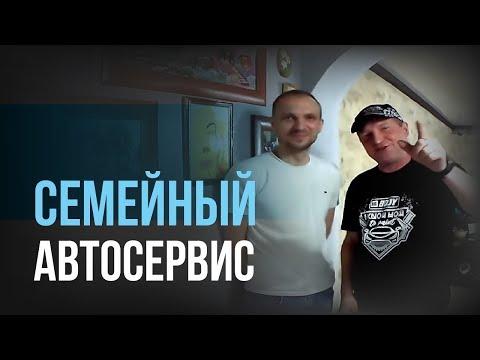 """Проект АВТОиСТОрии: семейный автосервис """"АвтоСТОп"""". г. Брянск"""
