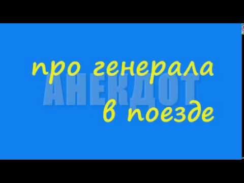 №239995 Едут в поезде Москва – Питер в одном купе: поп