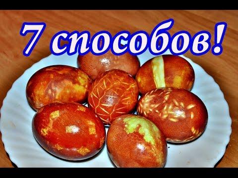 Рецепт Сало в луковой шелухе