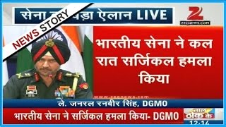 Indian Army conducts surgical strike in POK