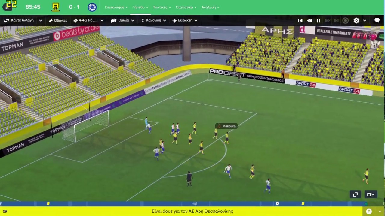 Football Manager 2018 On Intel Hd Graphics 520
