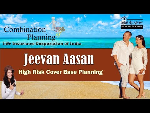 Jeevan Aasan || Lic Combination Plan For High Risk Cover And Child Education