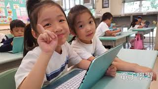 Publication Date: 2017-10-18 | Video Title: 【2017-2018年度】北角循道學校 學校簡介