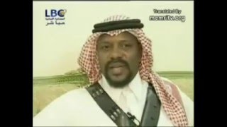 Jacob gets paid to execute Ishmaelites for a living in Saudi Arabia