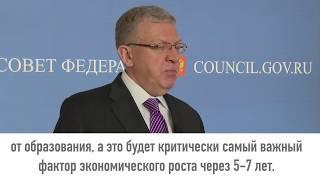 Алексей Кудрин о параметрах бюджета 2019 года