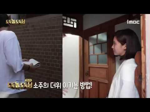Seohyun spraying everyone on sets!