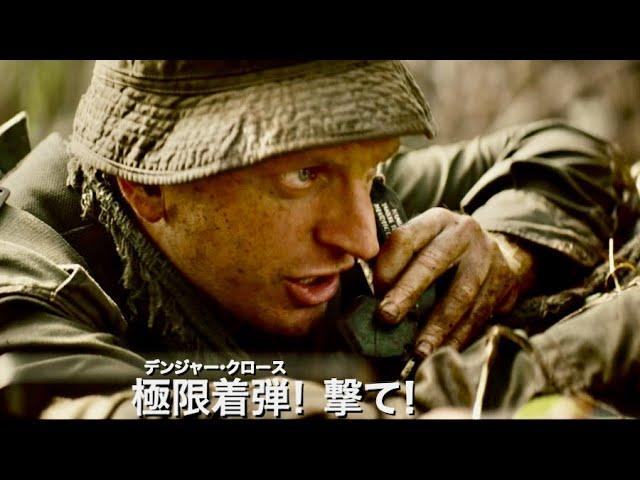 戦争 映画 おすすめ