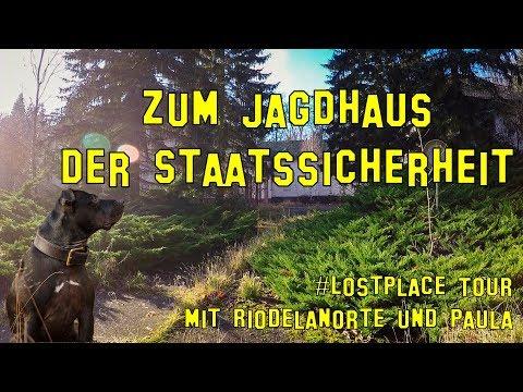 Aktuell aus der ( Brandenburg ) Lausitz vom 28. Dezember 2017 von YouTube · Dauer:  28 Minuten 26 Sekunden