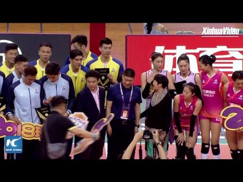 LIVE:  Chinese Volleyball League All-Star Game