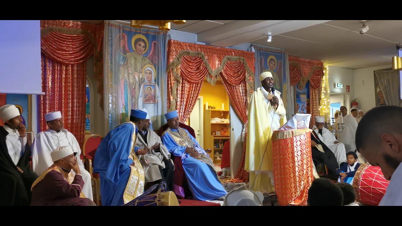 New Ethiopian Orthodox Sibket ዓይኖቹ እንደ ወይን ቀይ ናቸው ጥርሶቹ እንደ ወተት ነጭ ናቸው። በመምህር መጋቤ ብሉይ ወሐዲስ አባ ገብረ ኪዳን