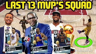 LAST 13 MVP WINNERS SQUAD! CURRY AND KD LIMITLESS CHEESE! NBA 2K17 MYTEAM ONLINE GAMEPLAY