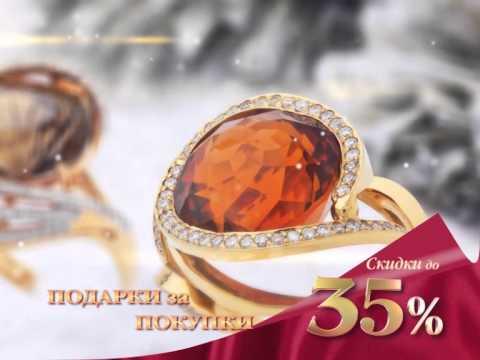 Ювелирные украшения с драгоценными и полудрагоценными камнями