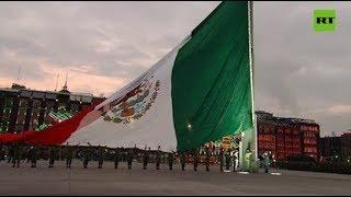 México: izamiento de Bandera por las víctimas de los sismos de 2017 y 1985