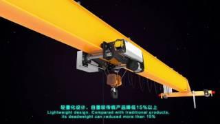 Однобалочный мостовой кран(Однобалочный мостовой кран weihuacranes@gmail.com www.weihuacrane.ru., 2016-10-27T01:05:32.000Z)