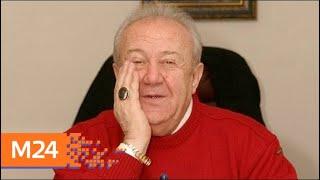 Департамент имущества Москвы подал иск к Зурабу Церетели на 55 миллионов рублей - Москва 24